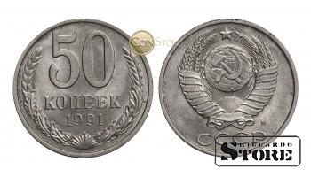 МОНЕТА, СССР , 50 КОПЕЕК 1991 ГОД - ШТЕМПЕЛЬНЫЙ БЛЕСК