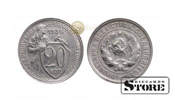 Монета ,СССР , 20 копеек 1931 год