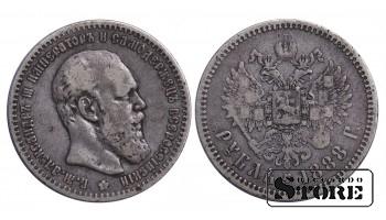 1 Рубль (АГ) , 1888 год , Серебро , Российская империя