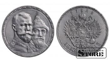 1 Рубль , 1913год , Серебро , Российская империя