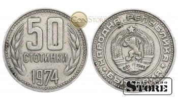 Болгария , 50 Стотинки 1974 год
