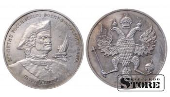 1932 USSR Soviet Union (1924 - 1958) Coin Coinage Standard 10 kopeks Y # 95 # SU96