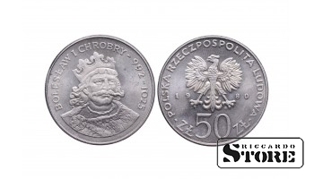 Польша, 50 злотых 1980 год - Князь Болеслав I Храбрый (Польские правители)