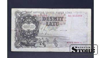 БАНКНОТА , ЛАТВИЯ , 10 ЛАТ 1938 год - AG 015389