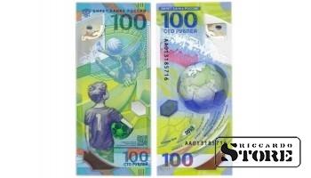 """100 rubļi, AA sērija, """"2018 FIFA Pasaules čempionāts futbolā"""", 2018"""