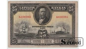 БАНКНОТА, 25 Лат 1928 год - A436205