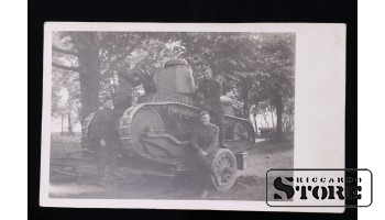Открытка, Солдаты у танка на прицепе