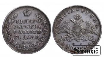 1 Рубль (НГ) , 1829 год , Серебро , Российская империя