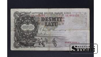 БАНКНОТА , ЛАТВИЯ , 10 ЛАТ 1938 год - AE 081423