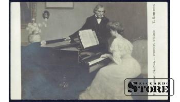Старинная открытка Российской Империи. Учитель музыки