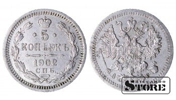1902 Russian Coin Silver Ag Coinage Rare Alexander III 5 Kopeks Y#19a #RI768