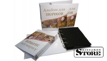 Альбом для значков, 230х270 мм, с листами для значков на ткани