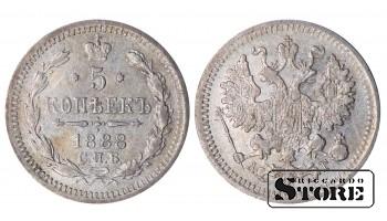 1888 Russian Coin Silver Ag Coinage Rare Alexander III 5 Kopeks Y#19a #RI762