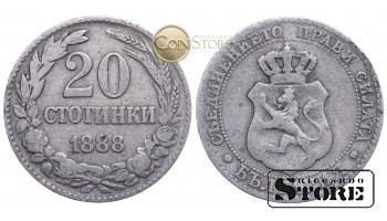 Болгария , 20 Стотинки 1888 год , Княжество Болгария (1878 - 1907)
