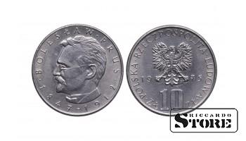 Польша, 10 злотых 1975 год - Болеслав Прус