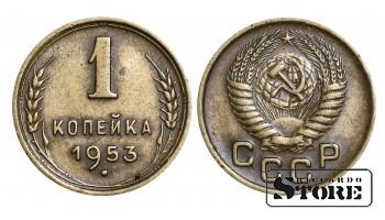 МОНЕТА, СССР , 1 КОПЕЙКА 1953 ГОД