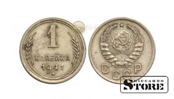 МОНЕТА, СССР , 1 КОПЕЙКА 1941 ГОД
