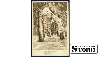Старинная открытка  с Новым годом