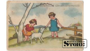 Старинная Пасхальная открытка - 18