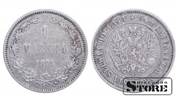 1874 Finland Emperor Nicholas II (1895 - 1917) Coin Coinage Standard 1 markka KM#3 #F345