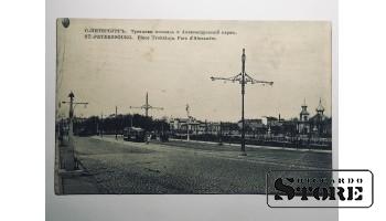 Atklātne. С.Петербургъ. Троицкая площадь. Cara laika.