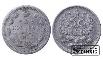 1903 Russia Emperor Nicholas II (1894 - 1917) Coin Coinage Standard 5 Kopeks Y# 19a #RI220