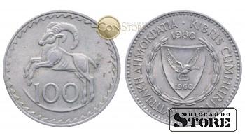 Кипр , 100 милей 1980 год