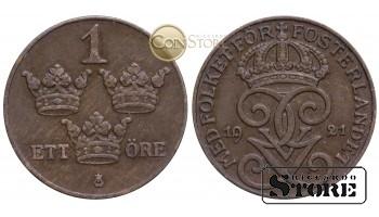 Швеция , 1 эре 1921 год