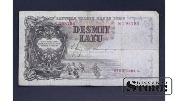 БАНКНОТА , ЛАТВИЯ , 10 ЛАТ 1937 год - S 198796