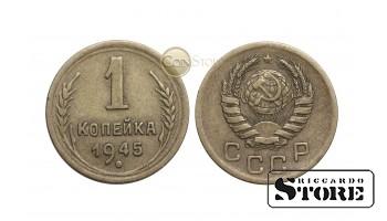 МОНЕТА, СССР , 1 КОПЕЙКА 1945 ГОД