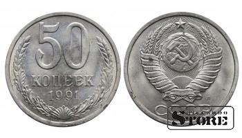 МОНЕТА, СССР , 50 КОПЕЕК 1991 ГОД