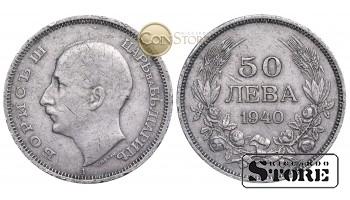 Болгария , 50 Лева 1940 год