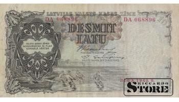 BANKNOTE , LATVIA, 10 LATI 1940 GADS -  DA 068896