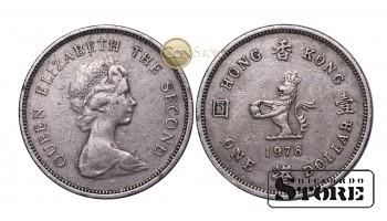 Гонконг , 1 доллар 1978 год