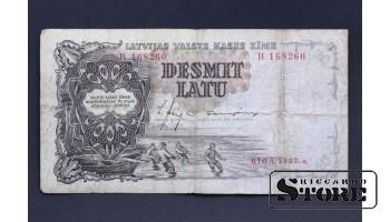 БАНКНОТА , ЛАТВИЯ , 10 ЛАТ 1937 год - R 168260