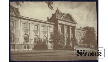 Старинная открытка Музей латышского и русского искусства