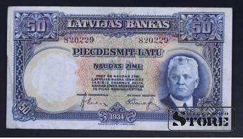 БАНКНОТА, ЛАТВИЯ , 50 ЛАТ 1934 ГОД - 820229