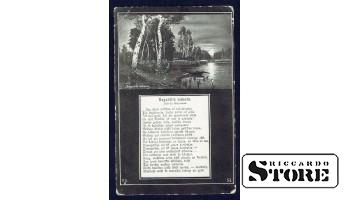Коллекционная открытка Российской Империи Летний рассвет