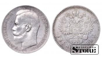 Российская Империя Серебряный рубль 1899 Y # 59.3