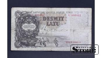 БАНКНОТА , ЛАТВИЯ , 10 ЛАТ 1937 год - U 086842