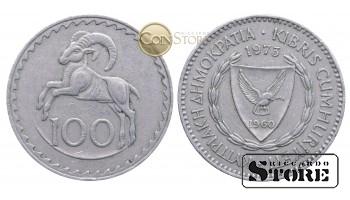 Кипр , 100 милей 1973 год