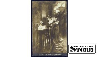 Старинная открытка Российской Империи Объяснение при работе
