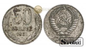 МОНЕТА, СССР , 50 КОПЕЕК 1961 ГОД
