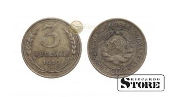 Монета, СССР , 3 копейки 1929 год
