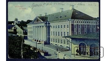 Старинная открытка Российской Империи Дорпад. Университет