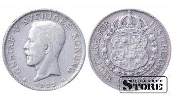 1932 Sweden King Gustav V (1908 - 1950) Coin Coinage Standard 1 krona KM# 786 #16