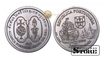 Португалия 200 эскудо, 1996 год (Альянс Португалии и Сиама 1512 года)