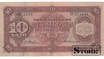10 лат 1925 год - РЕДКАЯ