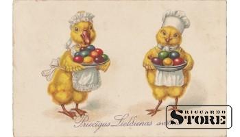Старинная Пасхальная открытка - 31