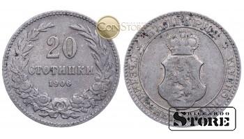 Болгария , 20 Стотинки 1906 год , Царь Фердинанд I (1908 - 1918)